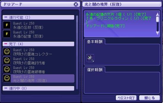 a0329207_21104653.jpg