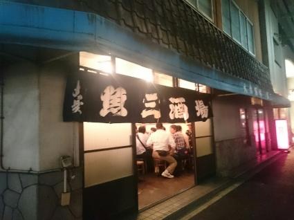 5/26  魚三酒場@新小岩_b0042308_22393593.jpg