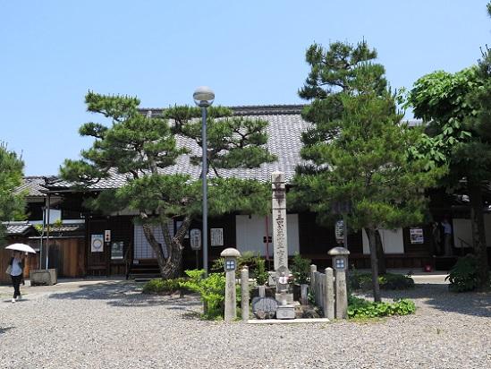 京都、六道珍皇寺_c0192215_111842.jpg