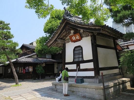 京都、六道珍皇寺_c0192215_11233834.jpg