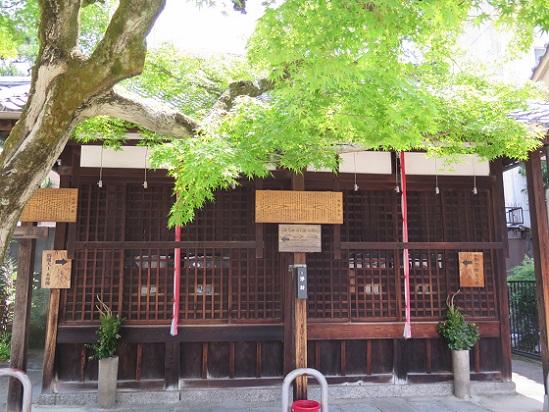 京都、六道珍皇寺_c0192215_115199.jpg
