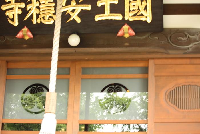 """""""葵の寺紋""""のある寺院。。_a0214329_141059100.jpg"""