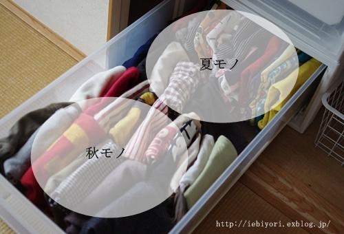 衣替えもらくらくスムーズに!衣類の整理と収納法を見直して、快適に暮らすコツ!_d0350330_15463930.jpg