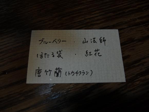 f0045630_10000617.jpg