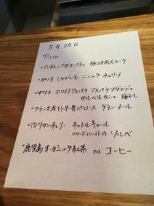 上本町 フランス料理キュイさん_a0059035_22233145.jpg