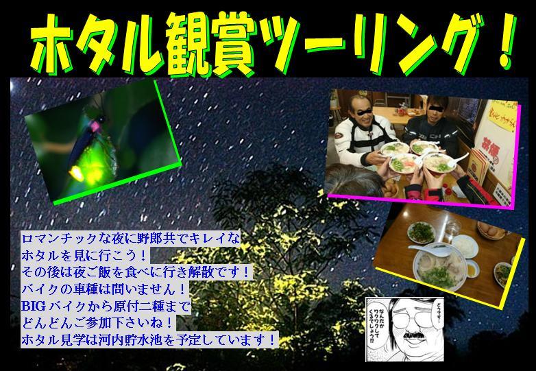 f0056935_2012128.jpg