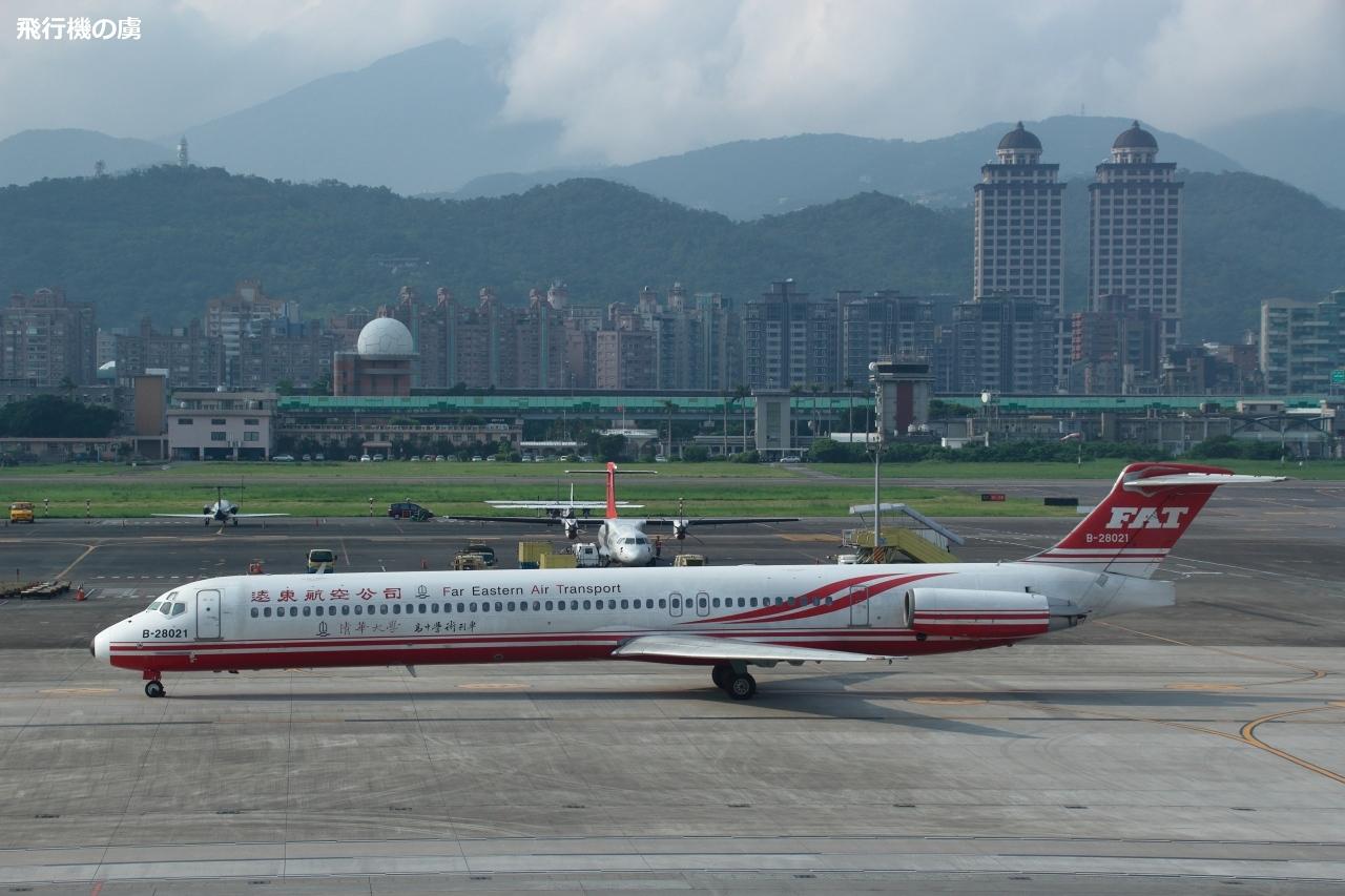 那覇空港以来の再会 MD-80  遠東航空(EF)_b0313338_13482151.jpg