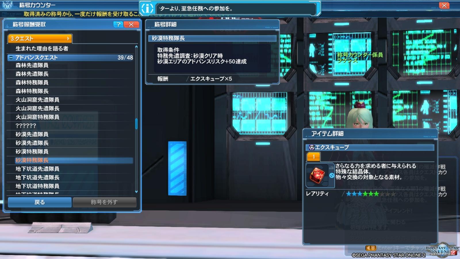 e0087546_0322011.jpg