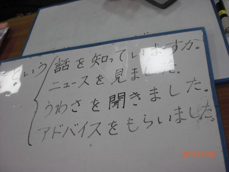 a0127854_11344145.jpg
