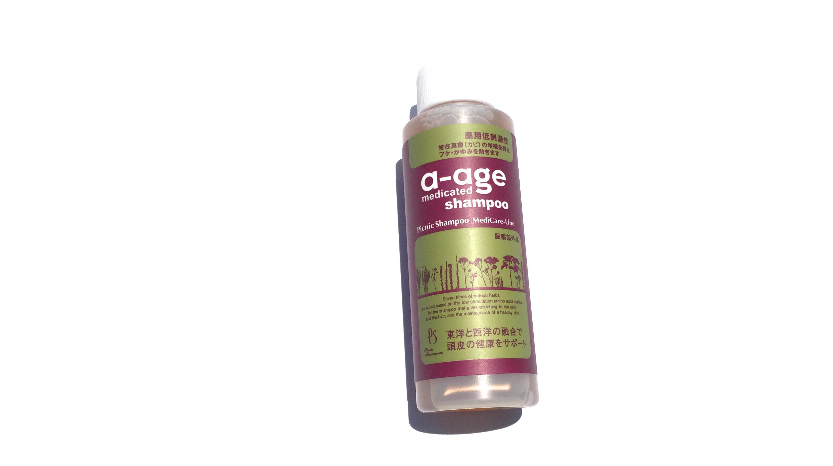 Medicated Shampoo  a-age メディケイティット シャンプー エー エイジ_d0217958_12424083.jpg