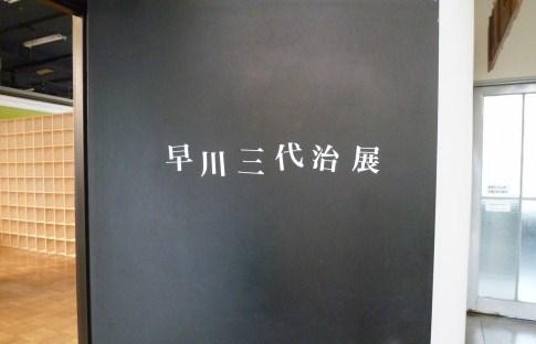 f0151359_0203410.jpg