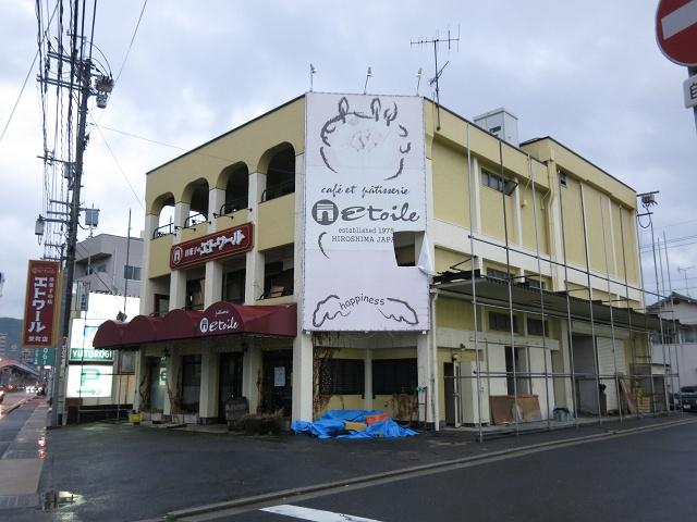 ウォンツ海田栄町店第3駐車場_b0095061_22222025.jpg