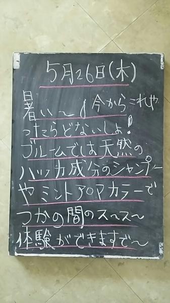f0152875_08384667.jpg