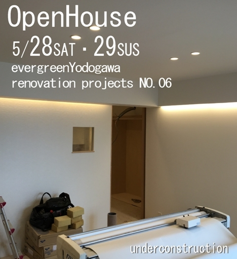 OpenHouse  エバーグリーン淀川*リノベーションproject no6_d0162179_13271834.jpg