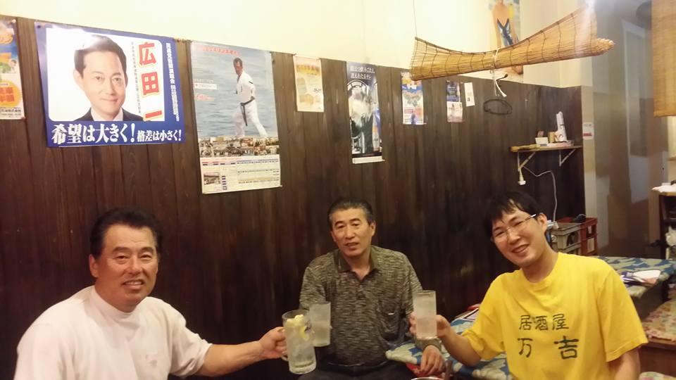 全日本フルコンタクト空手道選手権大会の模様がテレビ放映、日刊スポーツに掲載されますので御覧ください❗_c0186691_11104553.jpg