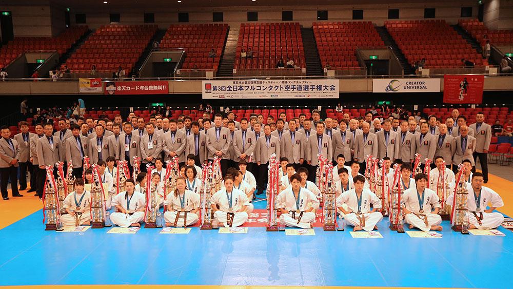 全日本フルコンタクト空手道選手権大会の模様がテレビ放映、日刊スポーツに掲載されますので御覧ください❗_c0186691_11112443.jpg