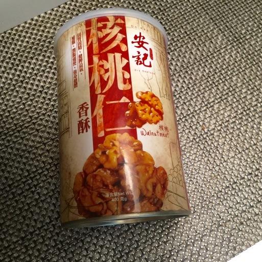お茶の時間が楽しくなる・・香港のお土産_b0210699_01192057.jpeg