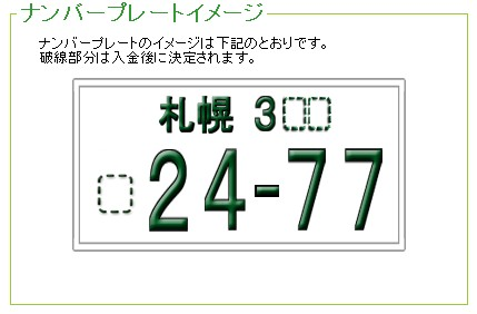 c0161601_20572558.jpg