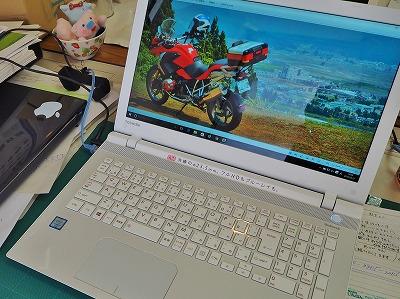 PCの入れ替えをしました_c0336902_15321926.jpg