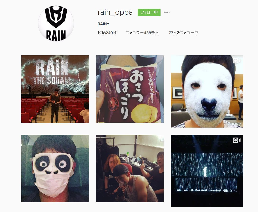 Rain instagram 自分の思うように~ 出来る舞台_c0047605_802927.jpg