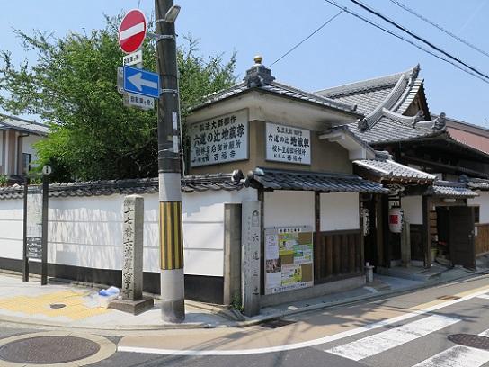 京都、町のお堂_c0192215_16202678.jpg