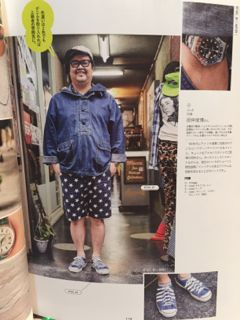 雑誌 BOO 2ndに載せて頂きました!_c0144020_13392110.jpg