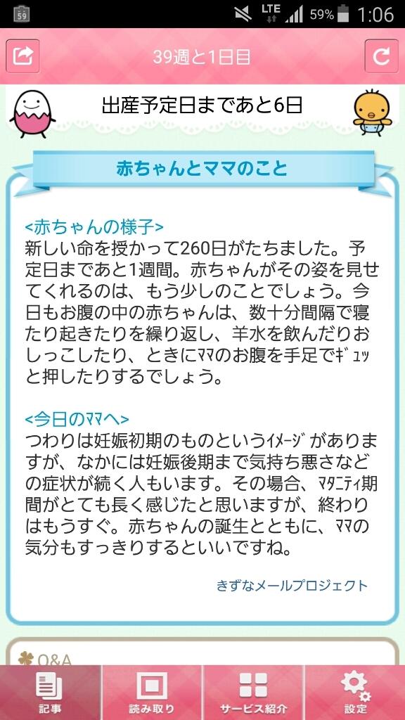 c0143523_19171284.jpg
