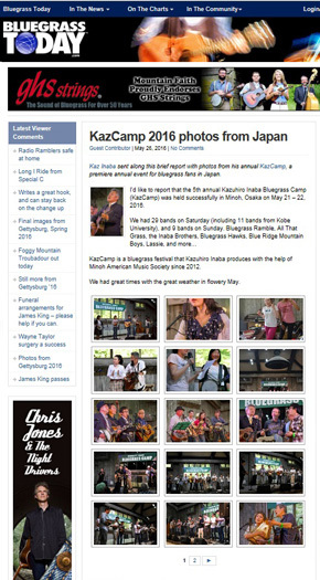 BLUEGRASS TODAY - KazCamp 2016_e0103024_09500907.jpg