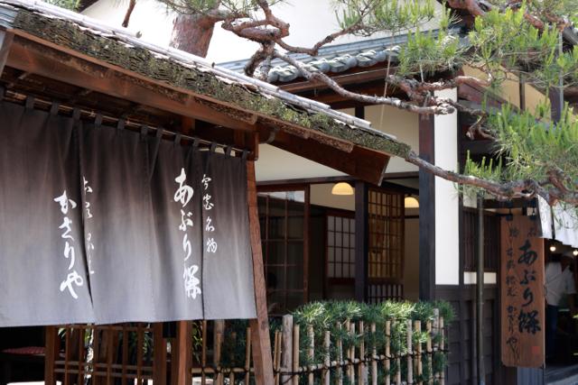 あぶり餅食べ比べ♪ 京都旅行 - 4_f0348831_21182840.jpg