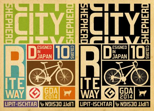 『RITEWAYライトウェイ』2016モデル試乗会 クロスバイク ポタリング おしゃれ自転車_b0212032_17305463.jpg