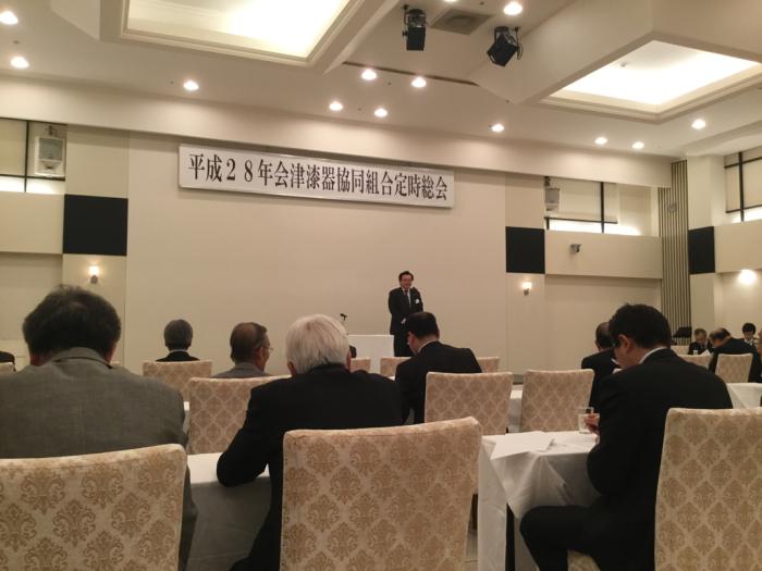 会津漆器協同組合総会_e0130334_06521531.jpg