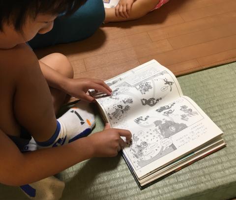 読むことに夢中_e0046950_19585182.jpg