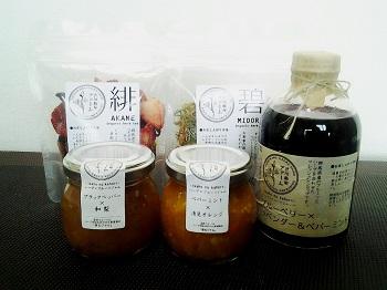 飯塚農園_a0061057_165509.jpg