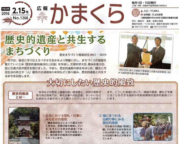 円覚寺結界「緑の洞門」の原形は残されていた!5・27 _c0014967_1854087.jpg
