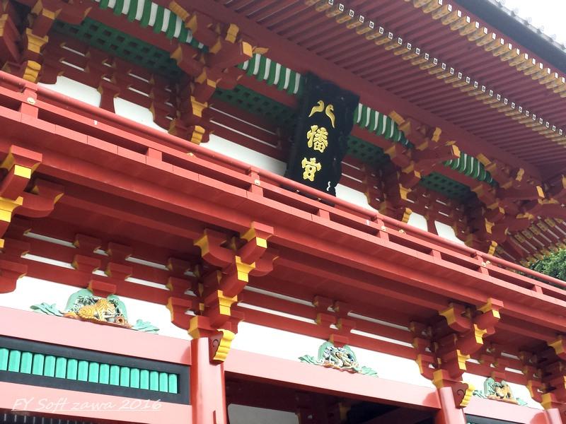 ◆ 久々の車旅で北へ、その10 「神社を巡り仙台」へ (2016年5月)_d0316868_854976.jpg