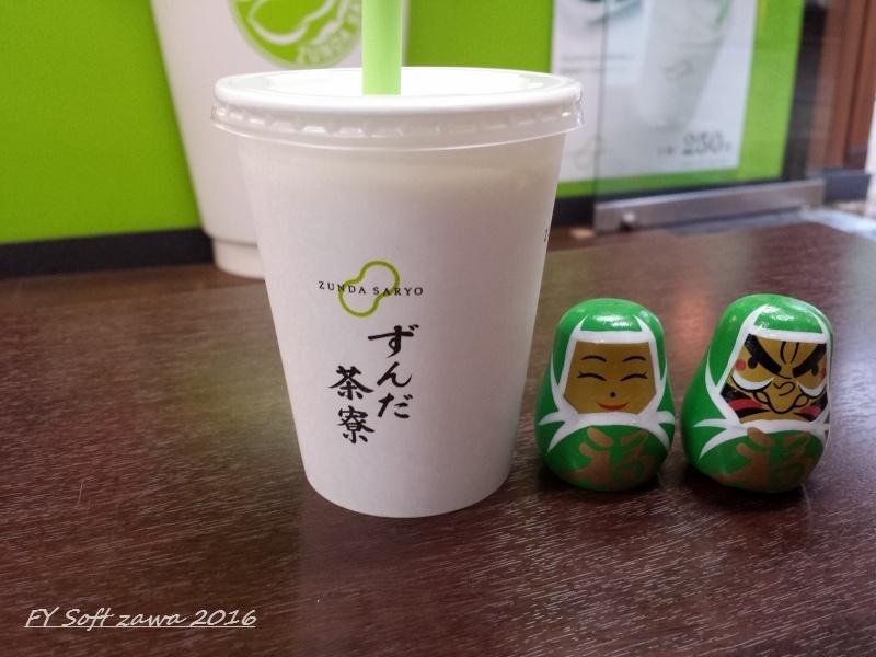 ◆ 久々の車旅で北へ、その10 「神社を巡り仙台」へ (2016年5月)_d0316868_882014.jpg
