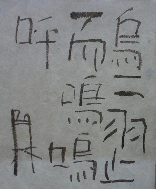朝歌5月27日_c0169176_7264945.jpg