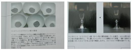 『趣味の文具箱 vol.5』_e0200879_9535237.jpg