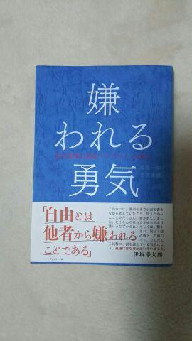 f0035387_21402149.jpg