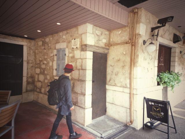 箱根3_b0210688_18552256.jpg