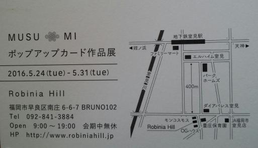 b0300188_14394619.jpg