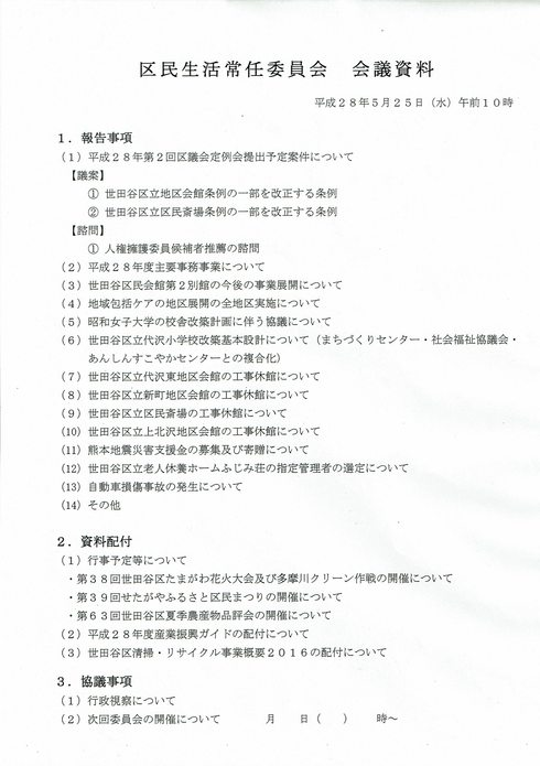 お詫び_c0092197_2321713.jpg