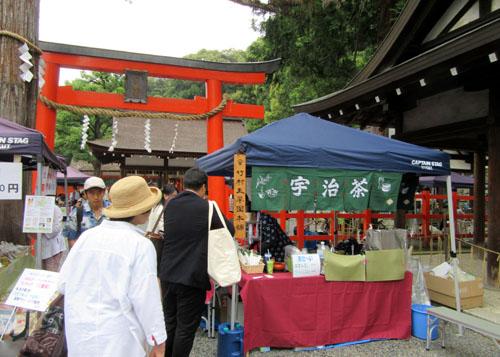 吉田山大茶会_e0048413_2015146.jpg