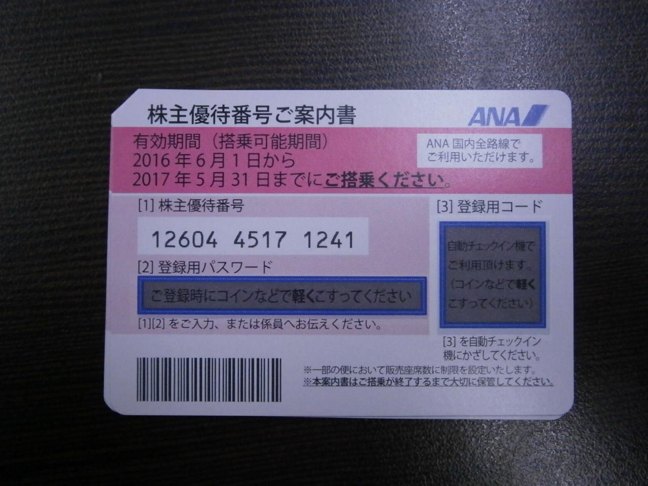 d0332415_20000452.jpg