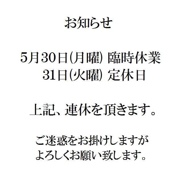 f0139917_1720365.jpg