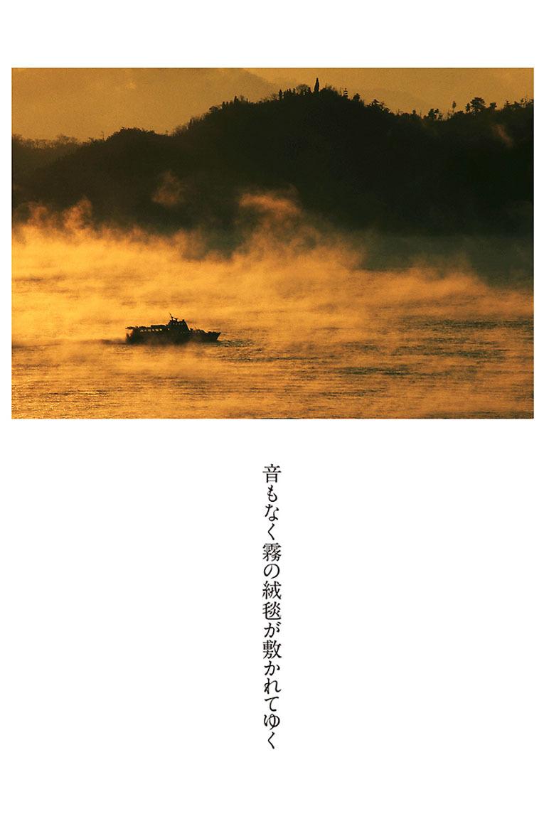 海霧_b0355531_10291583.jpg