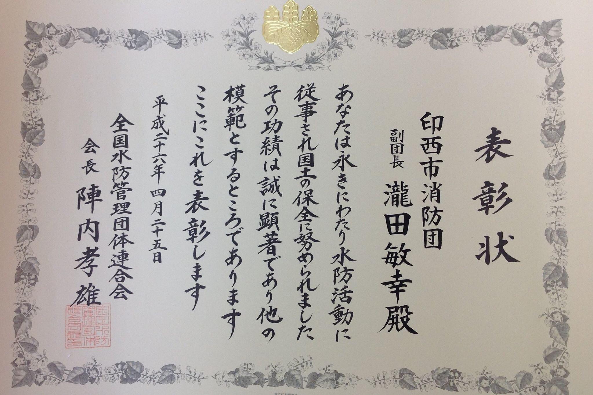 16.05.28(土) 印旛・利根川水防演習_f0035232_15512354.jpg