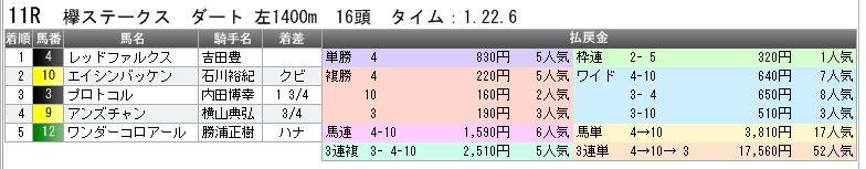 c0030536_17102720.jpg
