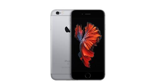 iPhone 6s Plus_d0248537_1434613.jpg
