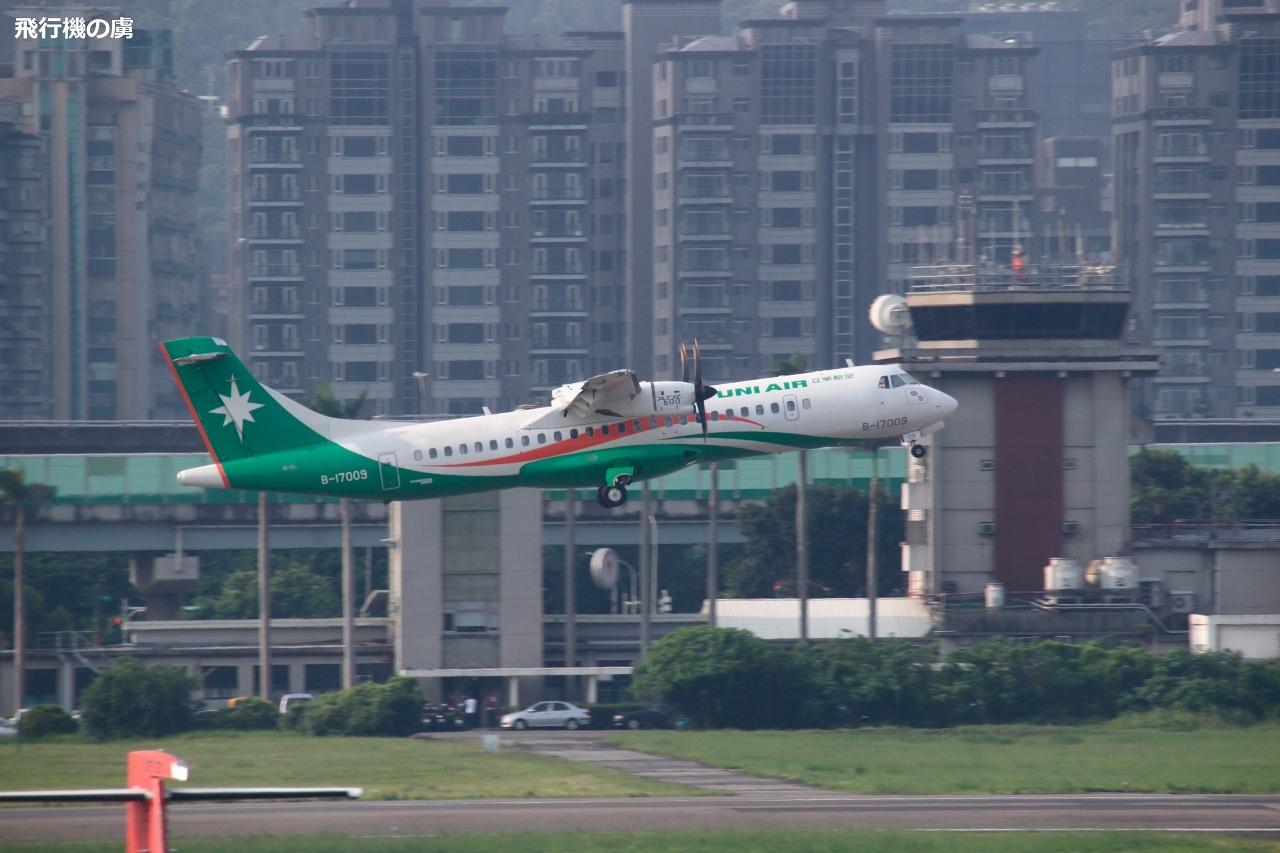 管制塔を背景に プロペラ機の離陸 ATR 72  立栄航空 (B7)_b0313338_23272225.jpg